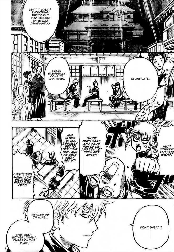 Gintama Chapter 228  Online Free Manga Read Image 12