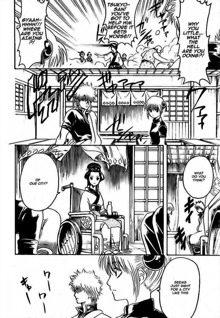 Gintama Chapter 228  Online Free Manga Read Image 16