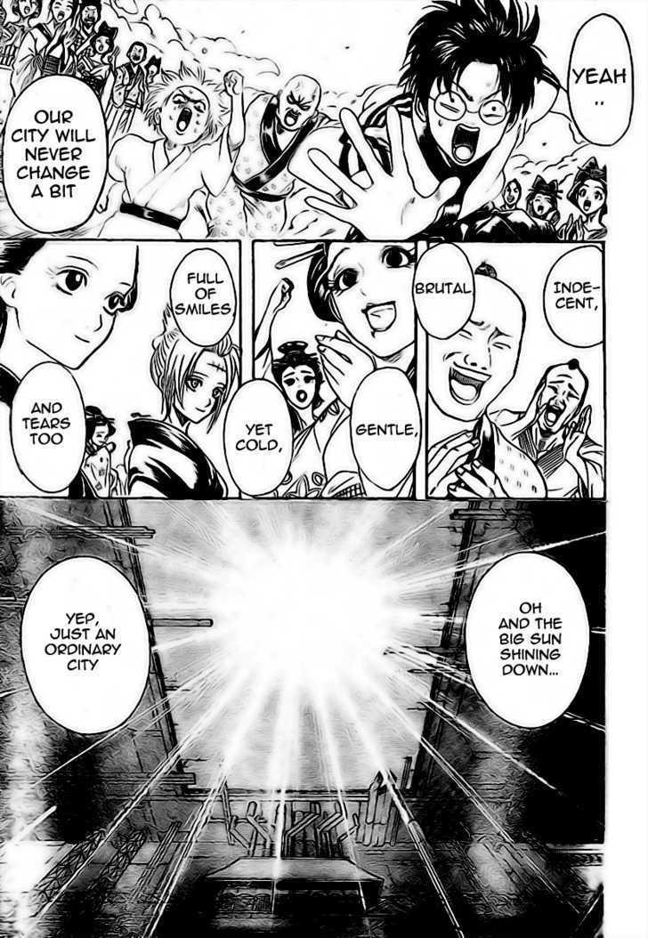 Gintama Chapter 228  Online Free Manga Read Image 17