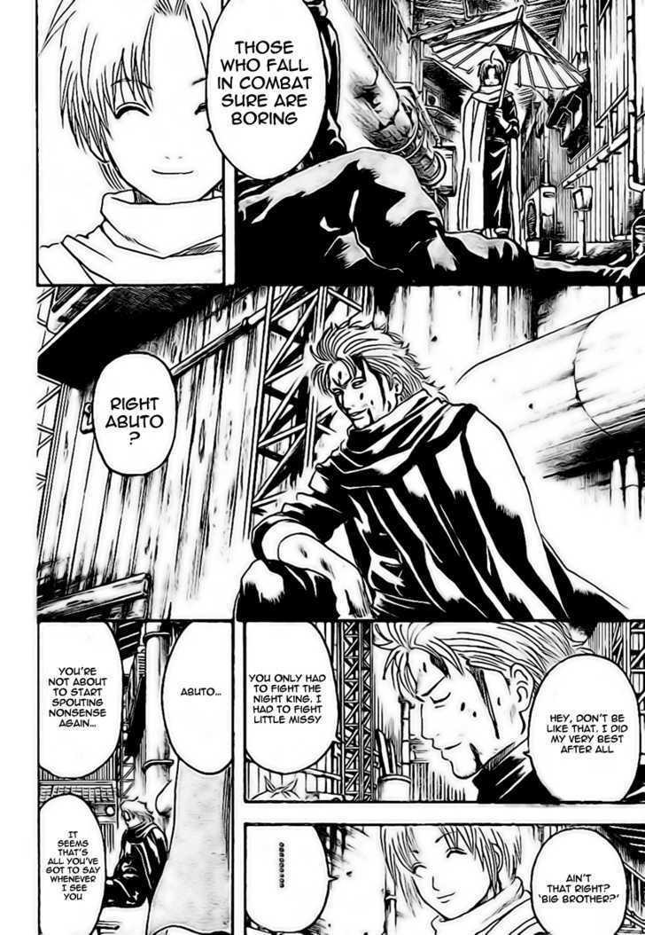 Gintama Chapter 228  Online Free Manga Read Image 2