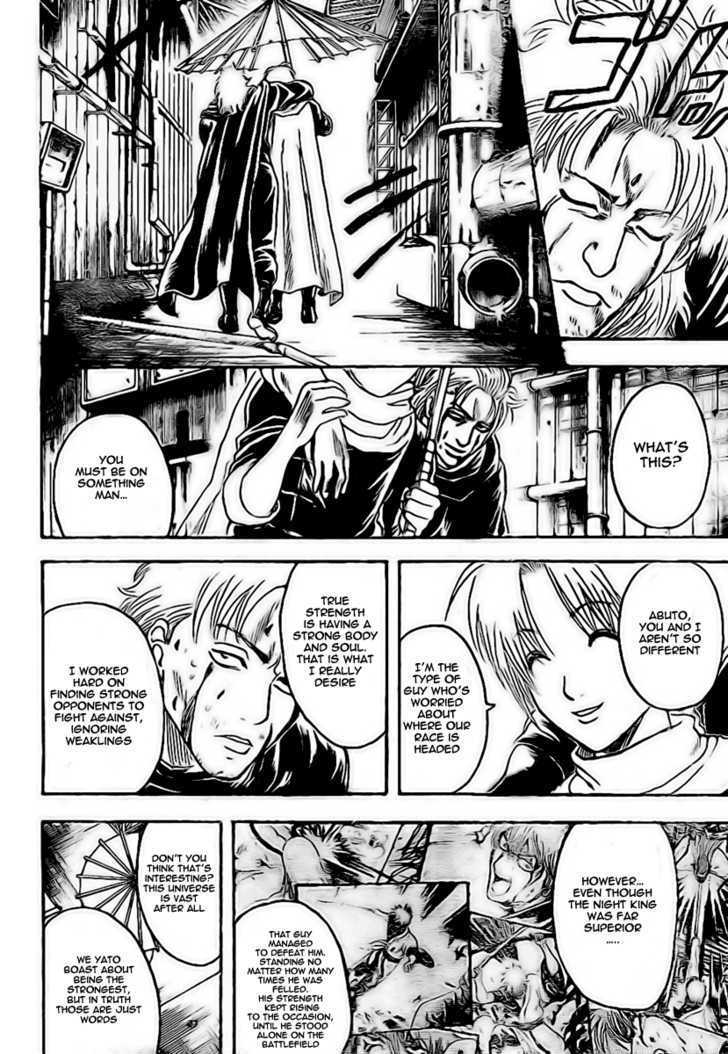 Gintama Chapter 228  Online Free Manga Read Image 4