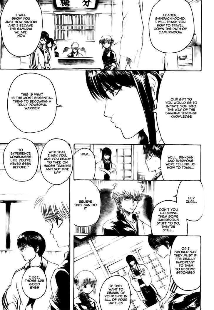 Gintama Chapter 229  Online Free Manga Read Image 15