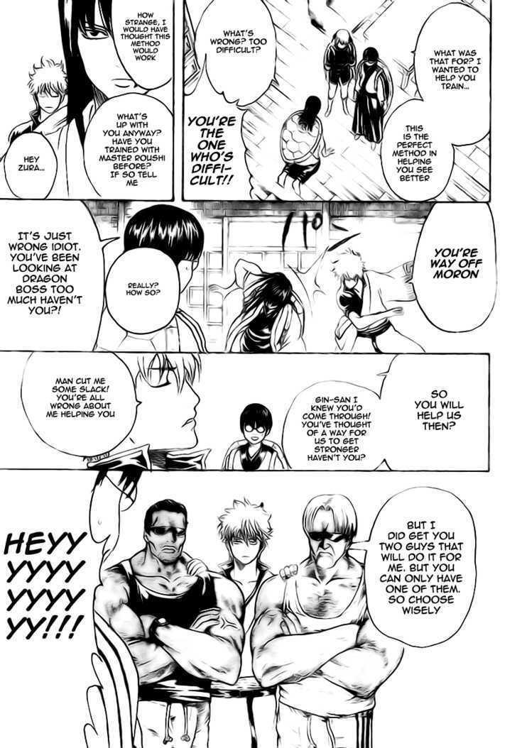 Gintama Chapter 229  Online Free Manga Read Image 17