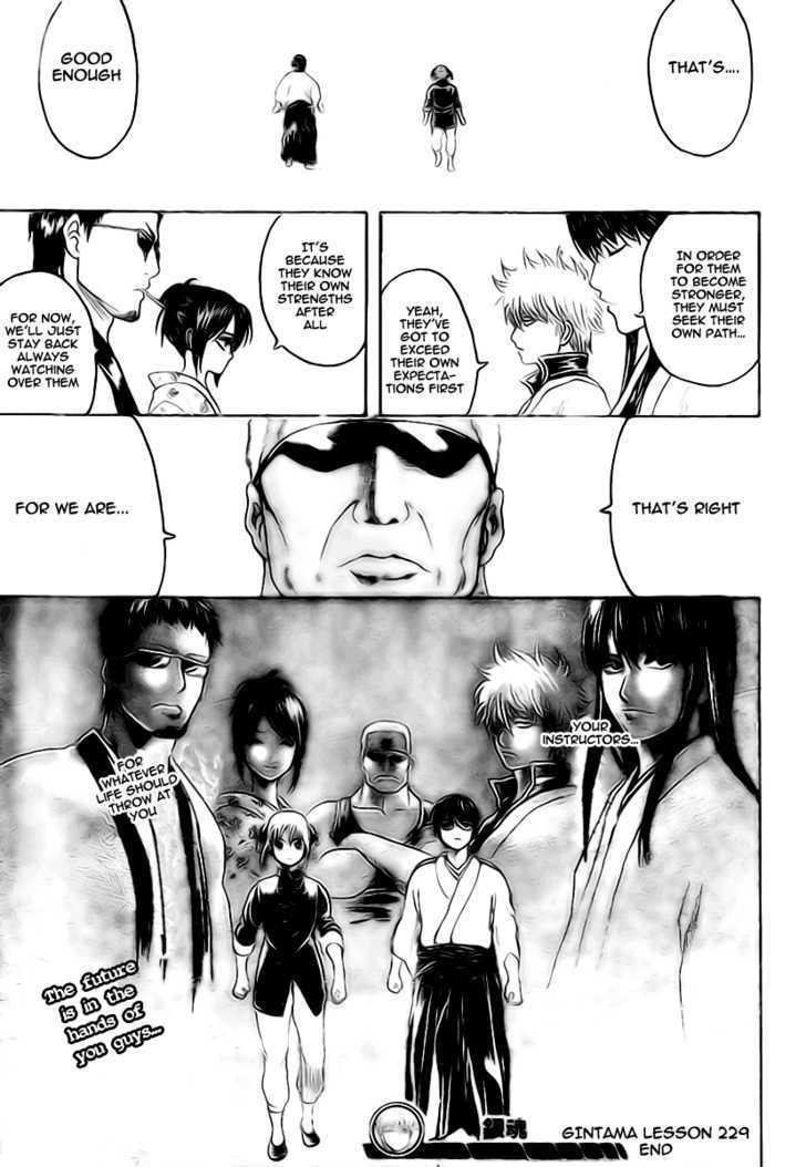 Gintama Chapter 229  Online Free Manga Read Image 19