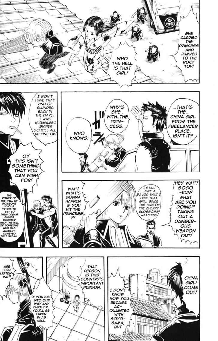 Gintama Chapter 23  Online Free Manga Read Image 17