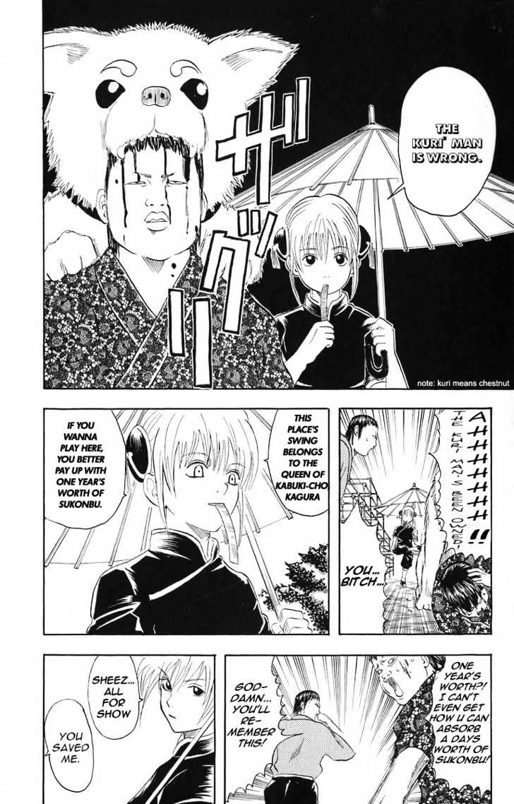 Gintama Chapter 23  Online Free Manga Read Image 4