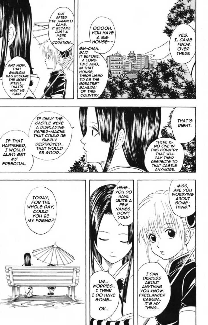 Gintama Chapter 23  Online Free Manga Read Image 7