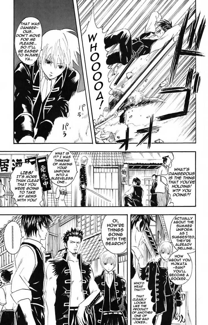 Gintama Chapter 23  Online Free Manga Read Image 9