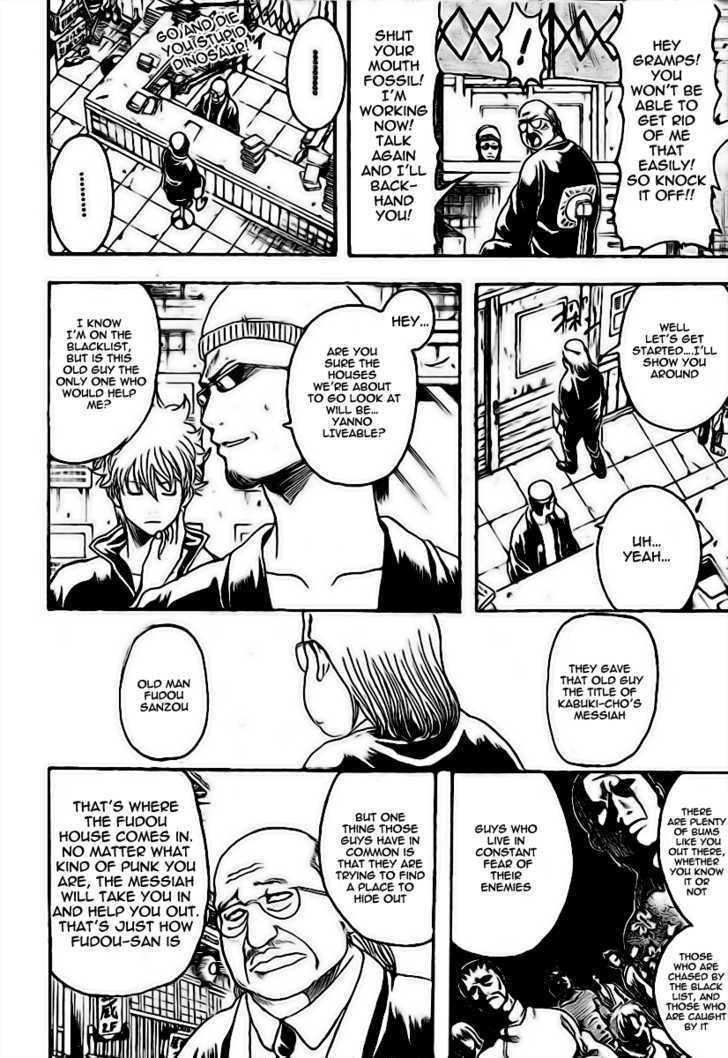 Gintama Chapter 230  Online Free Manga Read Image 6