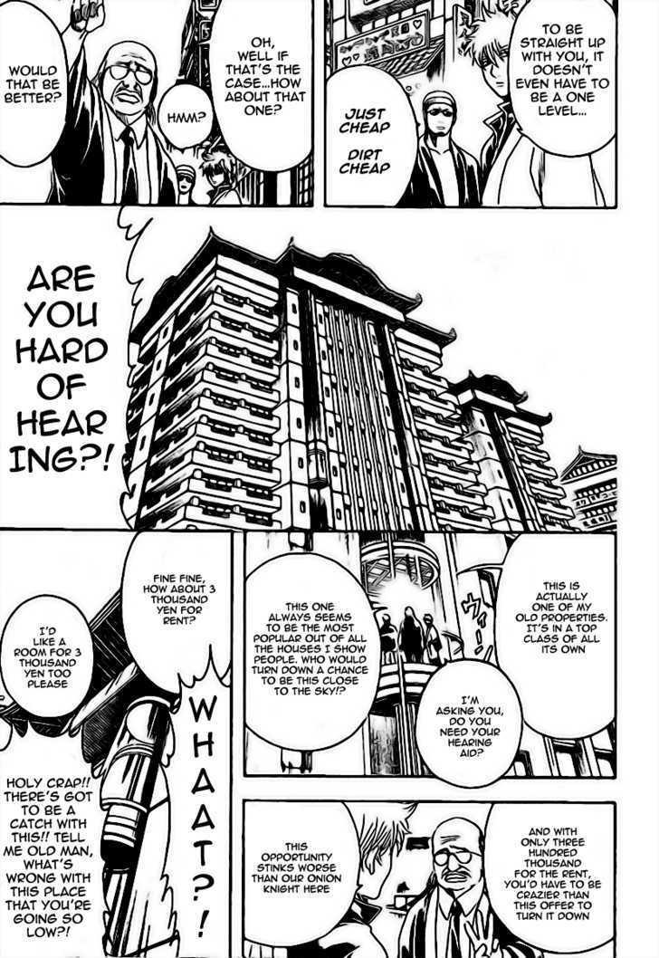 Gintama Chapter 230  Online Free Manga Read Image 9