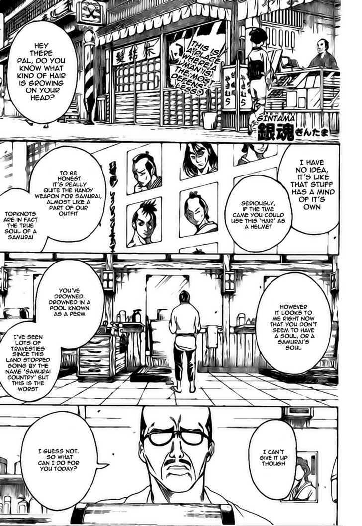 Gintama Chapter 231  Online Free Manga Read Image 1