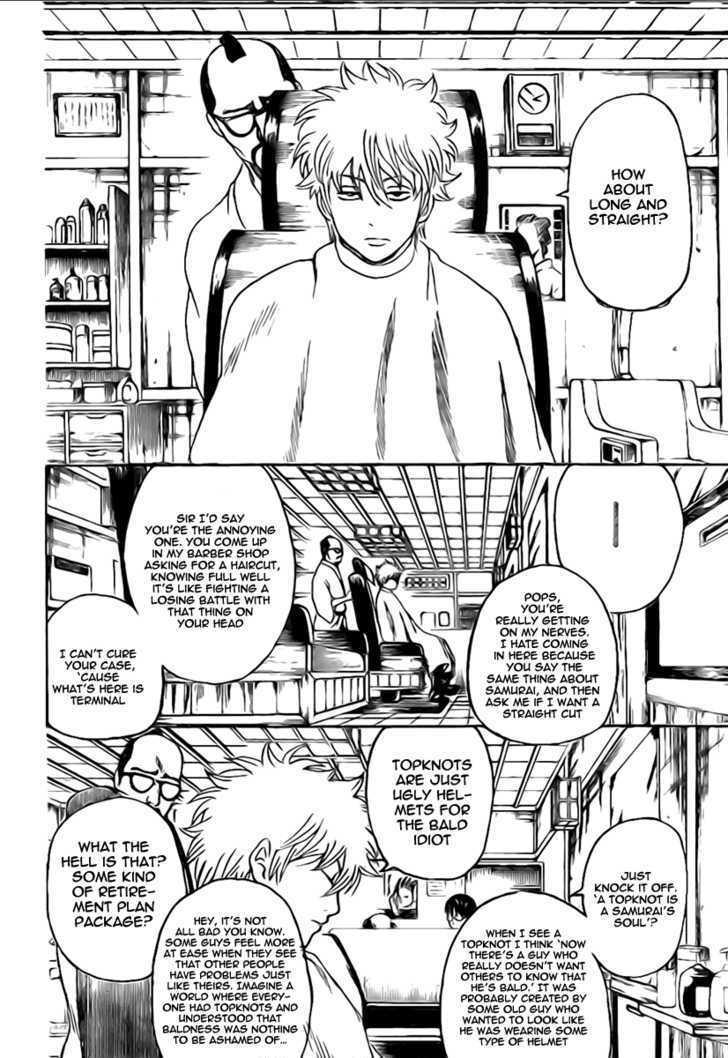 Gintama Chapter 231  Online Free Manga Read Image 2
