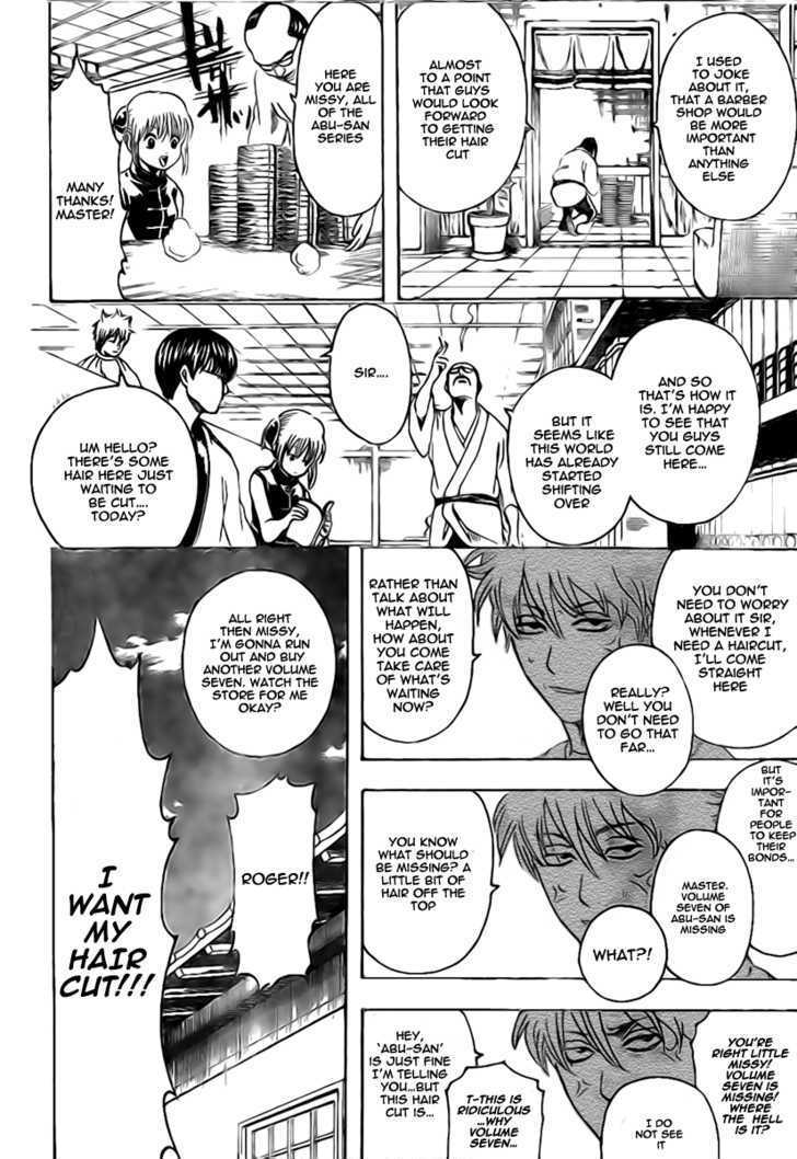 Gintama Chapter 231  Online Free Manga Read Image 4