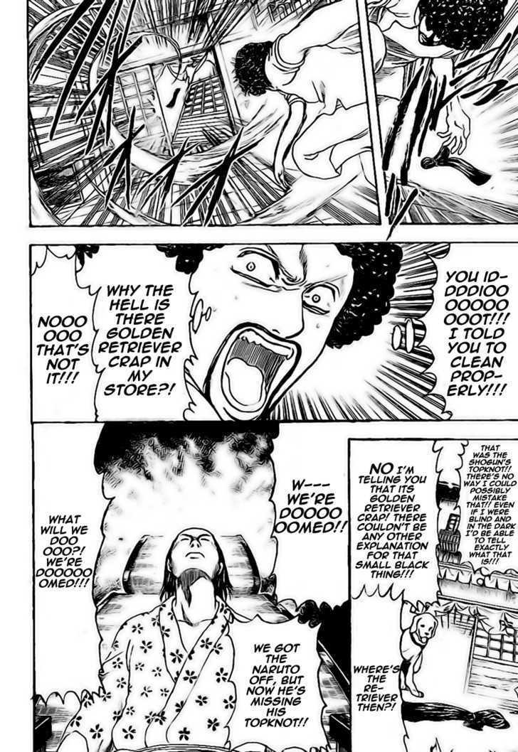 Gintama Chapter 232  Online Free Manga Read Image 10
