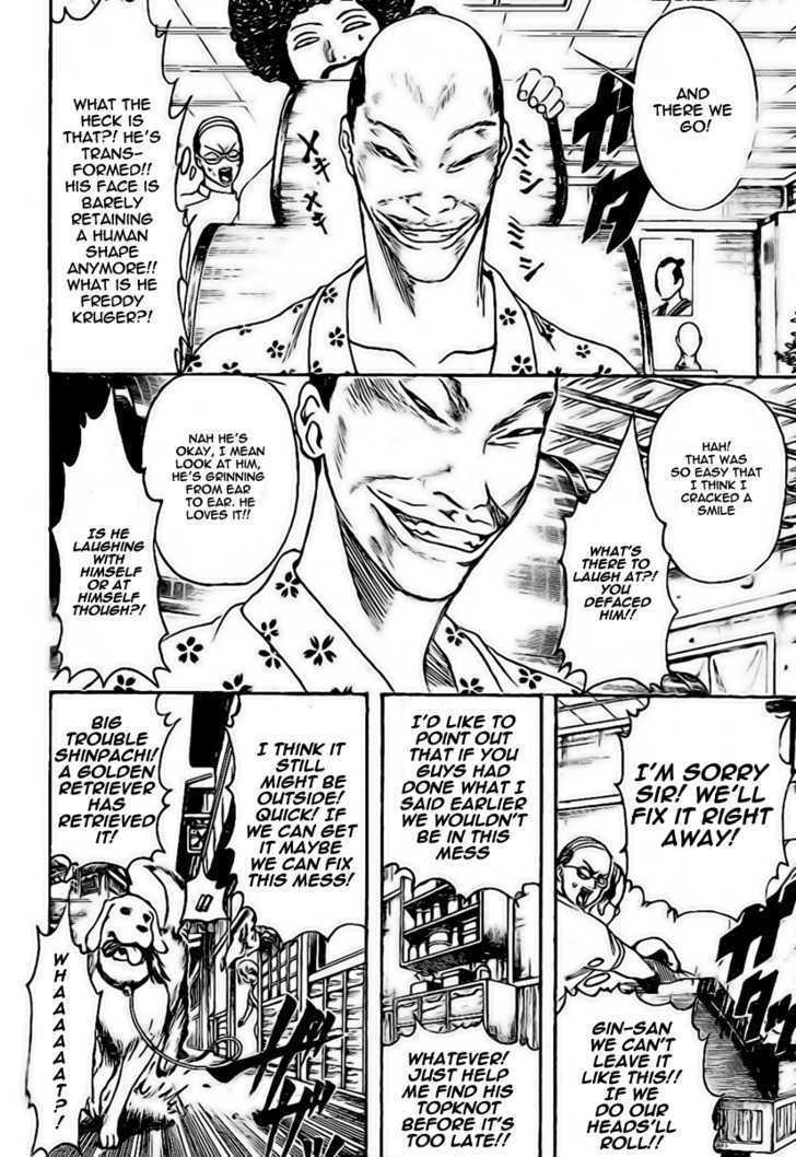 Gintama Chapter 232  Online Free Manga Read Image 12