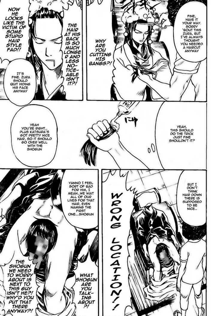 Gintama Chapter 232  Online Free Manga Read Image 15