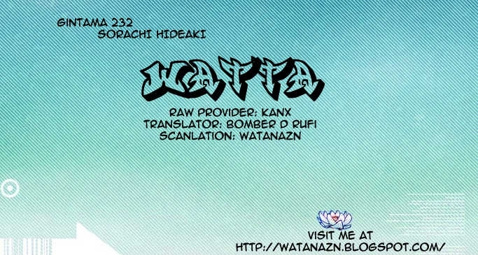 Gintama Chapter 232  Online Free Manga Read Image 20