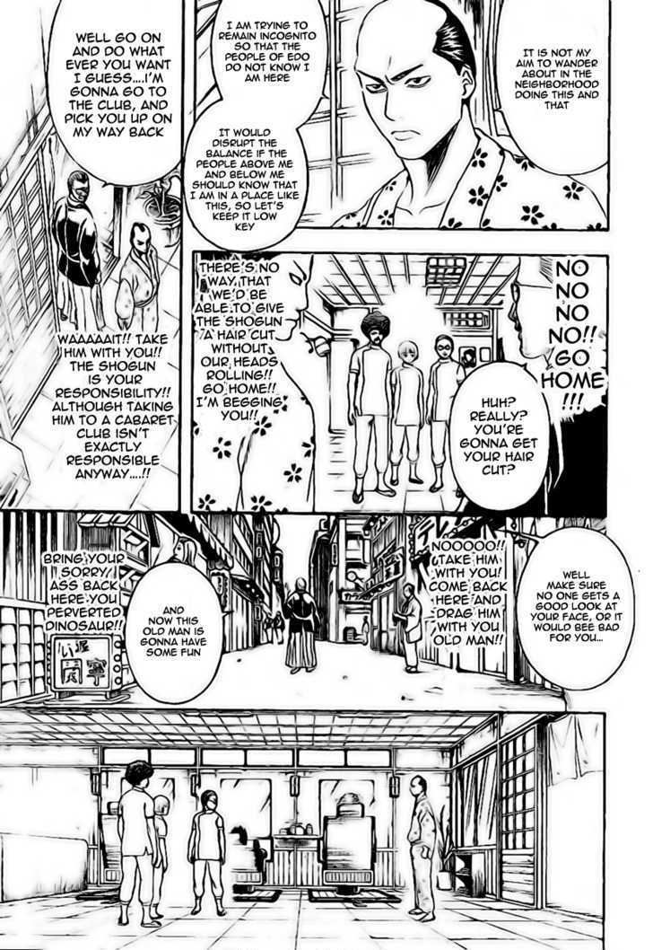 Gintama Chapter 232  Online Free Manga Read Image 3
