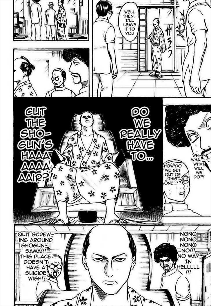 Gintama Chapter 232  Online Free Manga Read Image 4