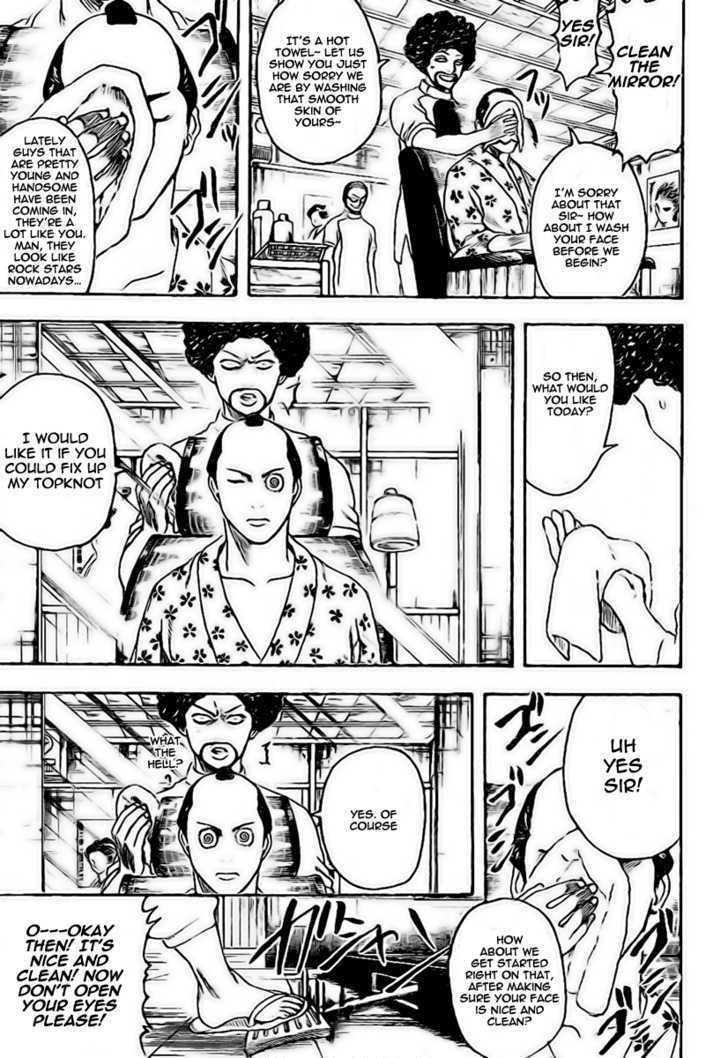 Gintama Chapter 232  Online Free Manga Read Image 7