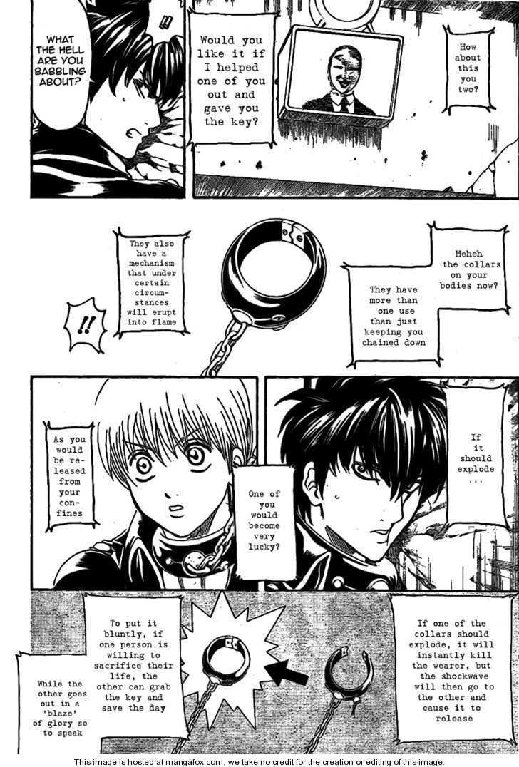 Gintama Chapter 233  Online Free Manga Read Image 10