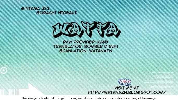 Gintama Chapter 233  Online Free Manga Read Image 20