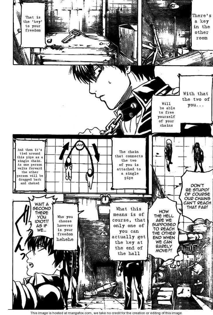 Gintama Chapter 233  Online Free Manga Read Image 8