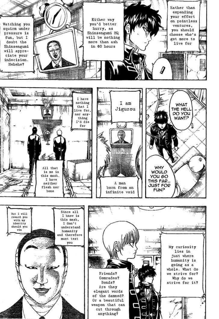 Gintama Chapter 234  Online Free Manga Read Image 3
