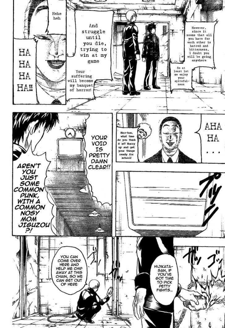 Gintama Chapter 234  Online Free Manga Read Image 4