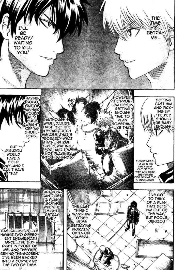 Gintama Chapter 234  Online Free Manga Read Image 7