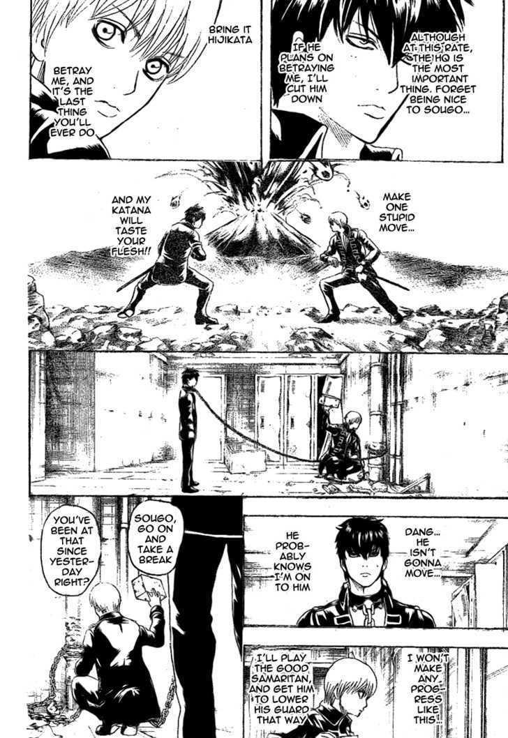 Gintama Chapter 234  Online Free Manga Read Image 8