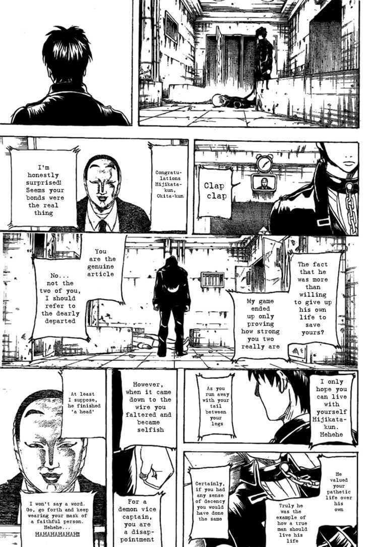 Gintama Chapter 235  Online Free Manga Read Image 13