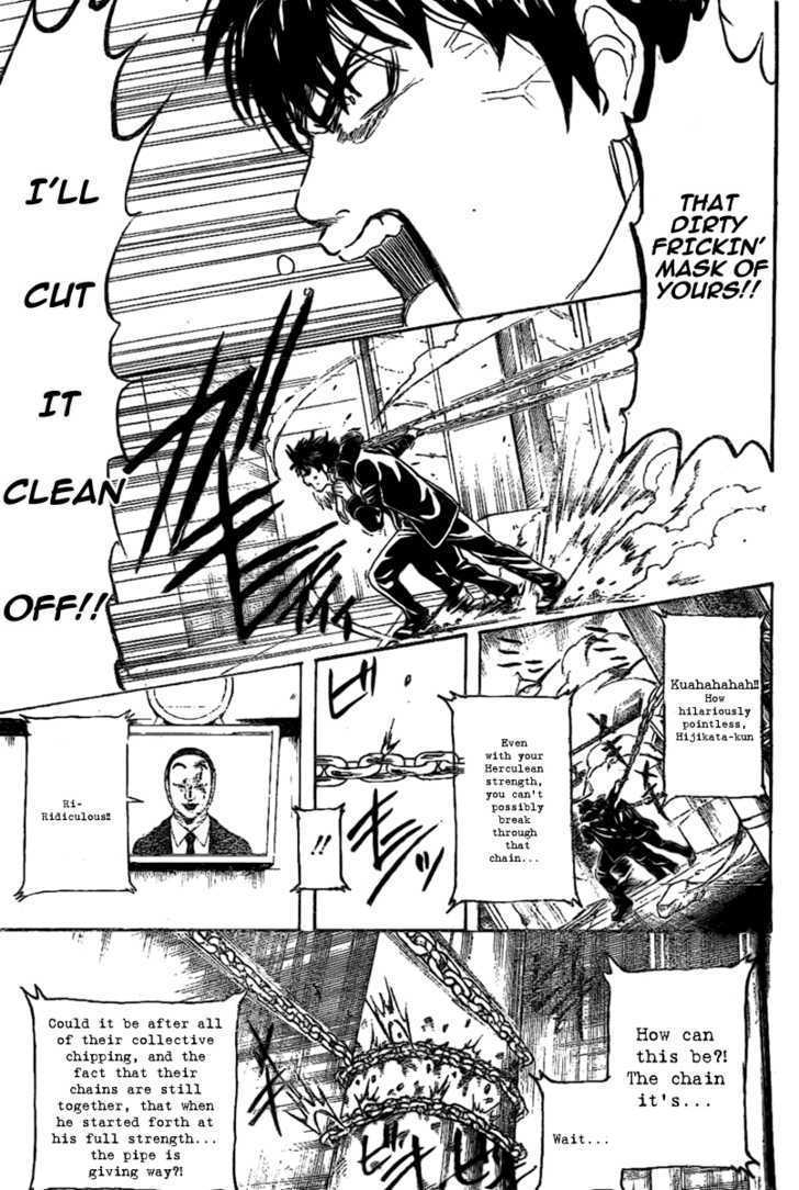 Gintama Chapter 235  Online Free Manga Read Image 15