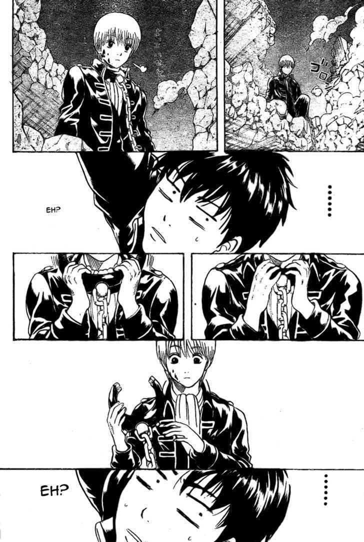 Gintama Chapter 235  Online Free Manga Read Image 18