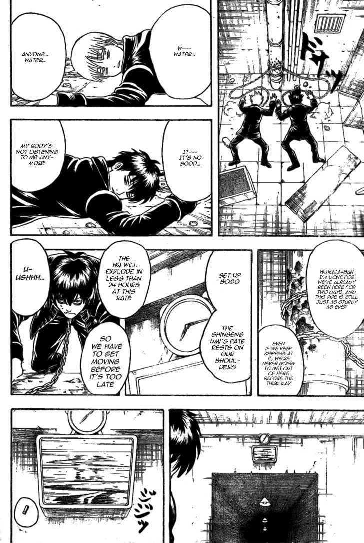 Gintama Chapter 235  Online Free Manga Read Image 2