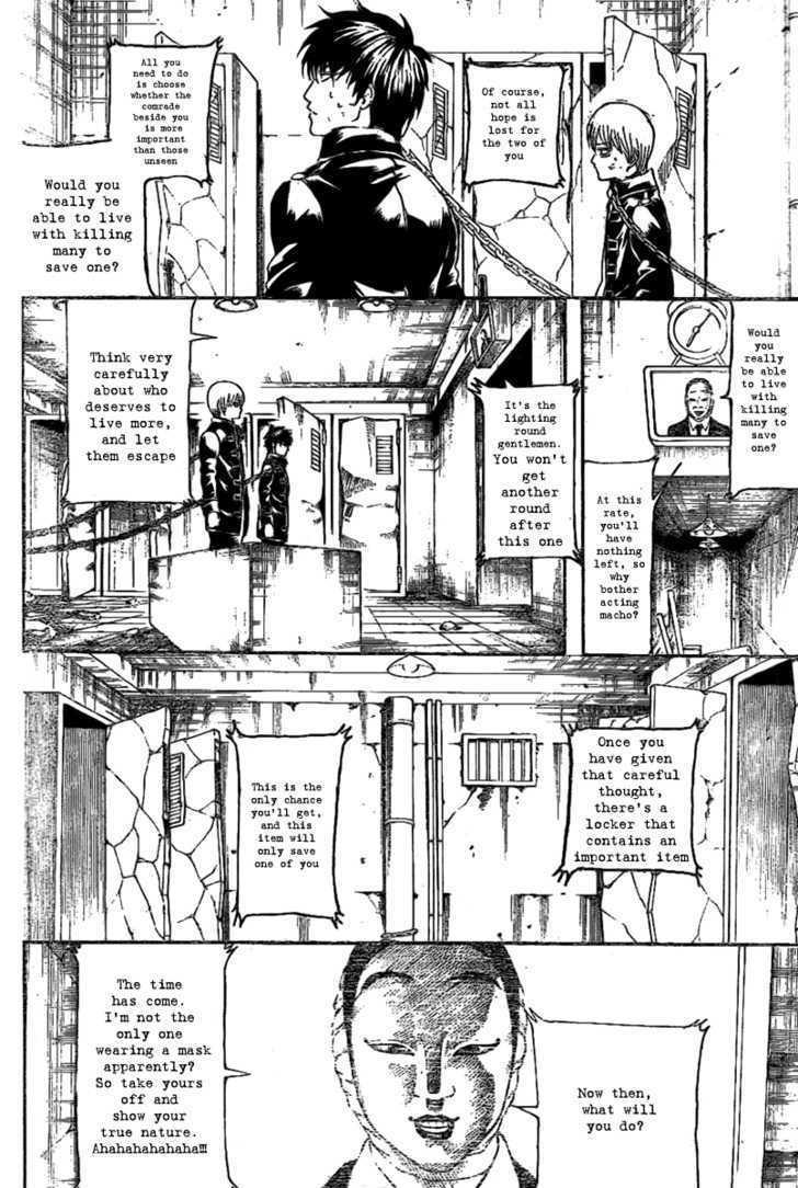 Gintama Chapter 235  Online Free Manga Read Image 4