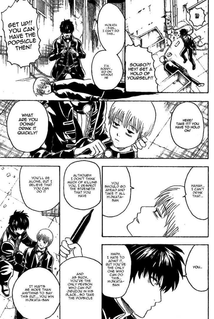 Gintama Chapter 235  Online Free Manga Read Image 7