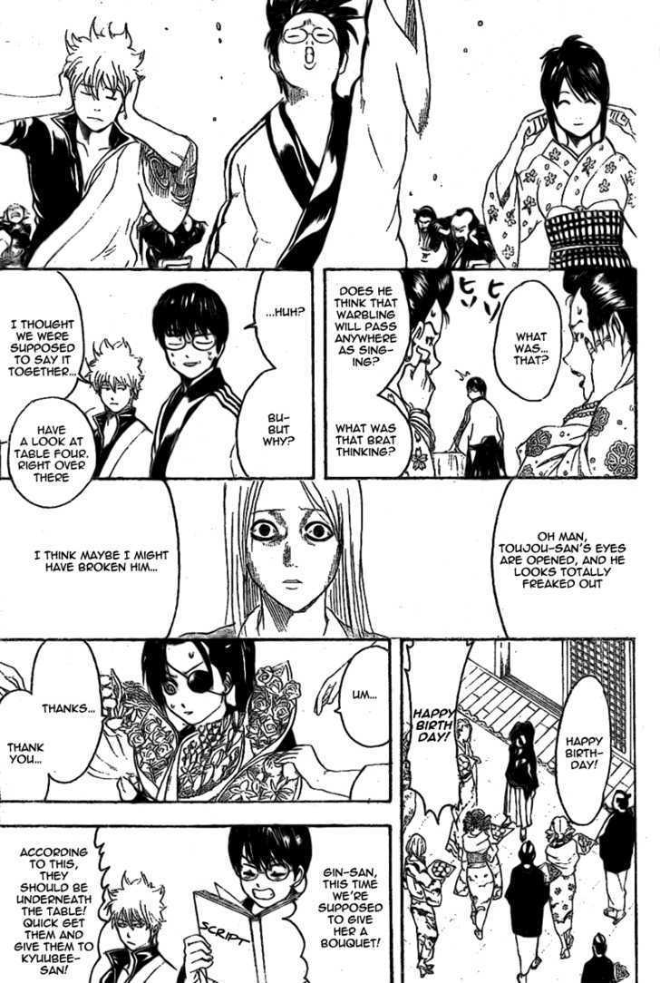Gintama Chapter 236  Online Free Manga Read Image 11