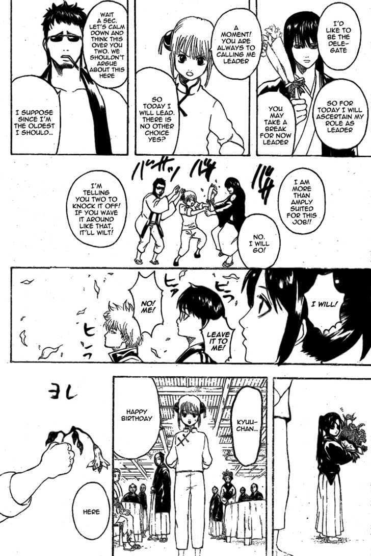 Gintama Chapter 236  Online Free Manga Read Image 12