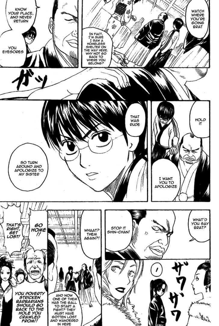 Gintama Chapter 236  Online Free Manga Read Image 15