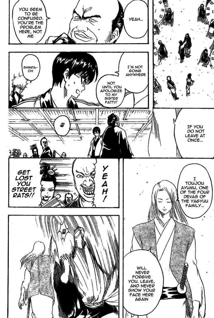 Gintama Chapter 236  Online Free Manga Read Image 16