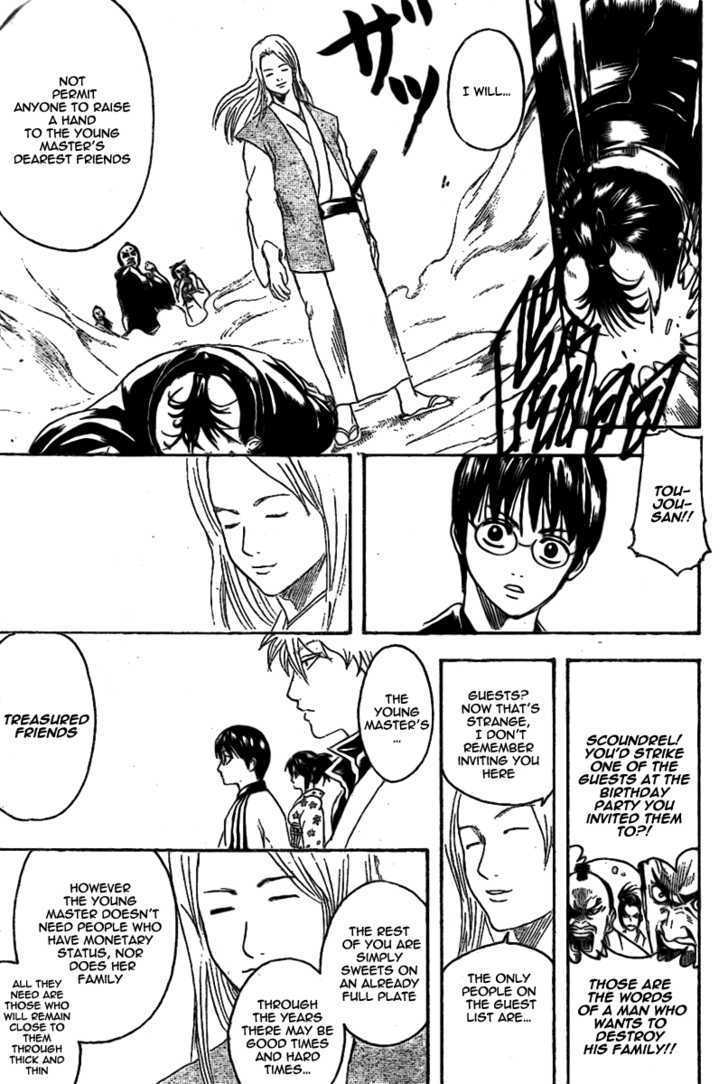 Gintama Chapter 236  Online Free Manga Read Image 17