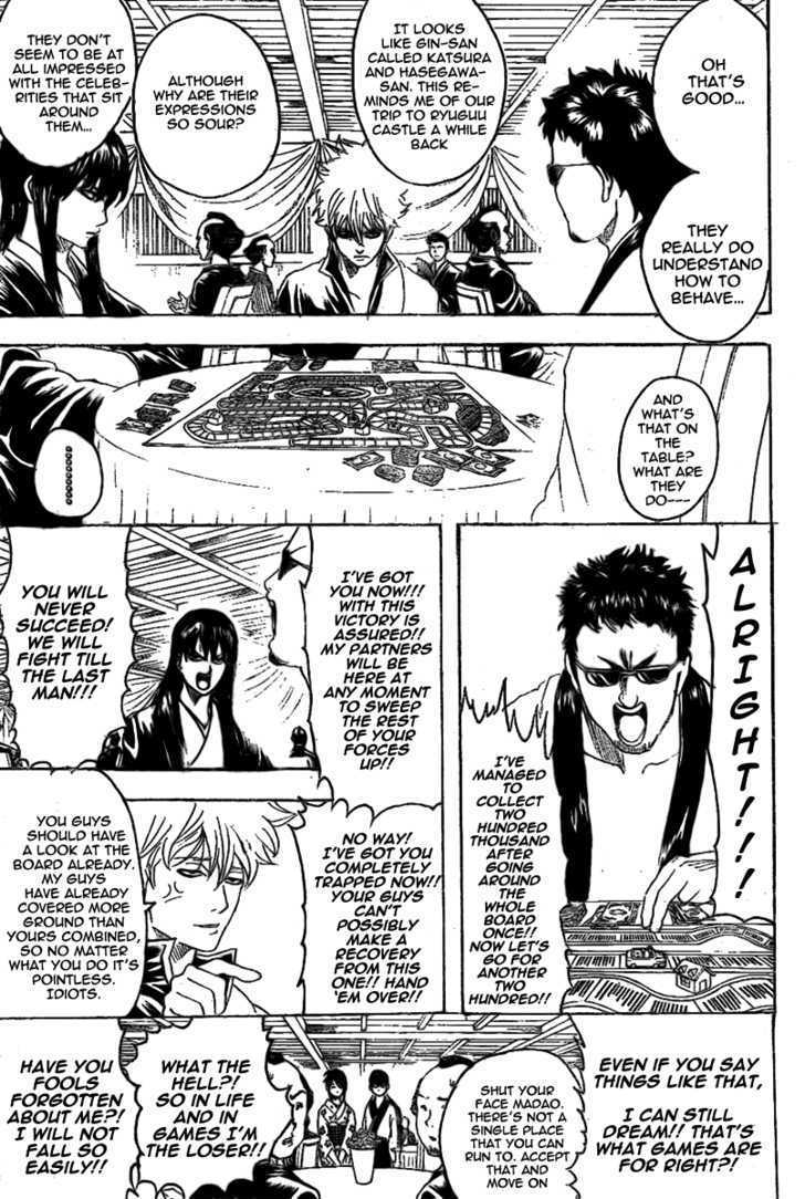 Gintama Chapter 236  Online Free Manga Read Image 5
