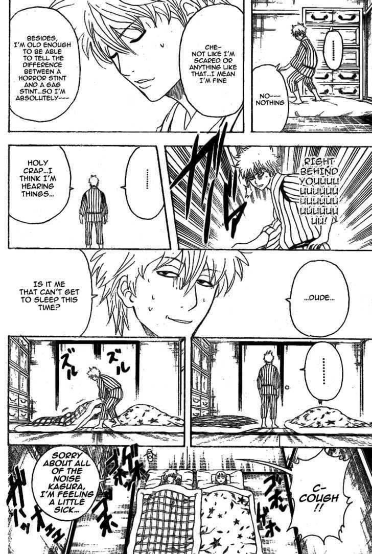 Gintama Chapter 237  Online Free Manga Read Image 18