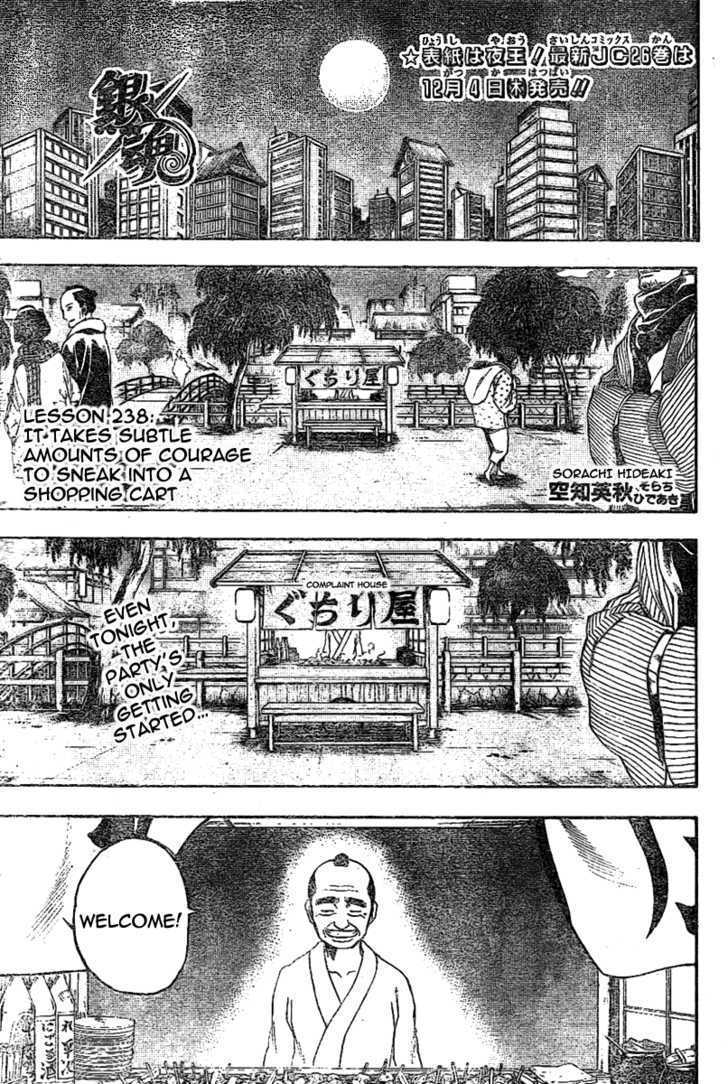 Gintama Chapter 238  Online Free Manga Read Image 1