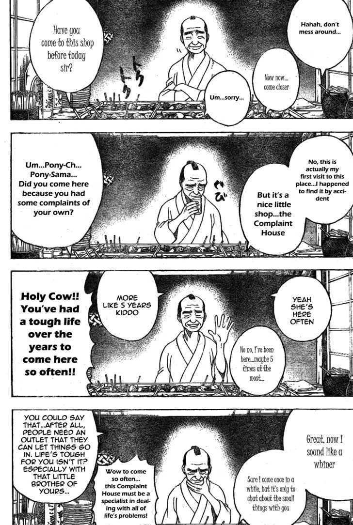Gintama Chapter 238  Online Free Manga Read Image 14