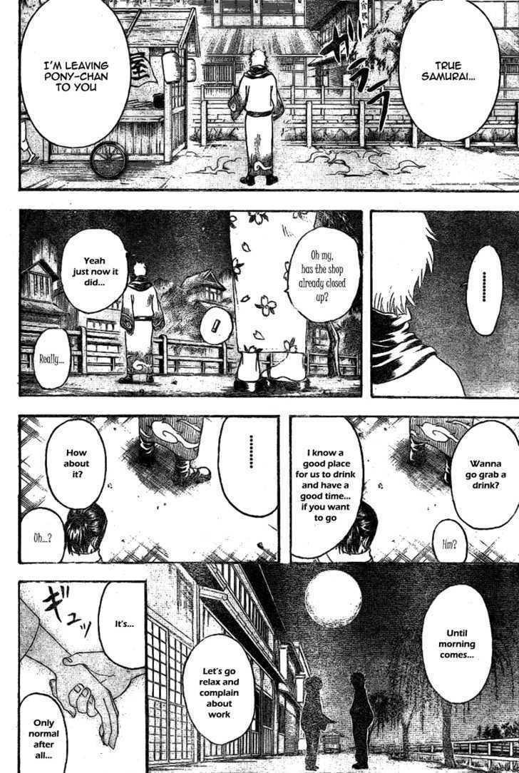 Gintama Chapter 238  Online Free Manga Read Image 18