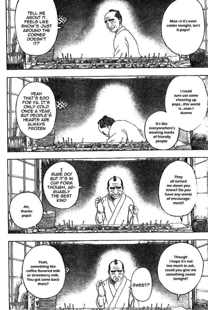 Gintama Chapter 238  Online Free Manga Read Image 2
