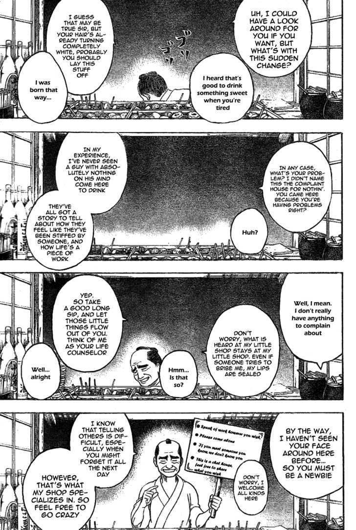 Gintama Chapter 238  Online Free Manga Read Image 3