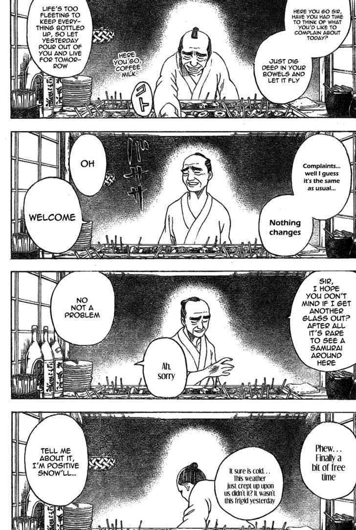 Gintama Chapter 238  Online Free Manga Read Image 4